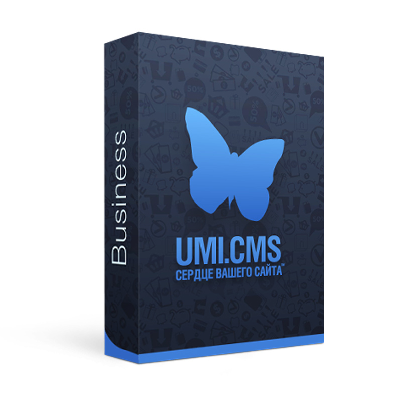 Лицензия на «UMI.CMS Business»